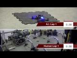 Дрон NASA под управлением ИИ проиграл человеку
