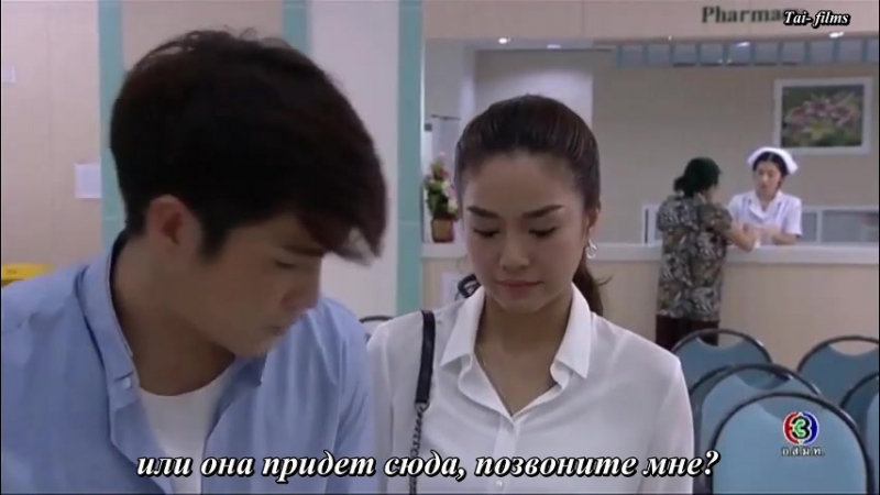 5_7 Купидон под прикрытием ( Tai- films) рус. суб