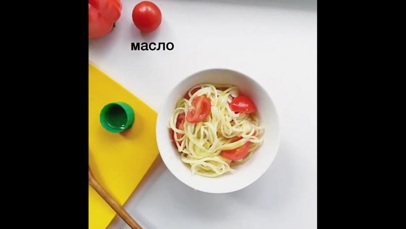 Простой способ овощной пасты с Raw Optimum