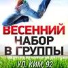 Школа танцев, Пермь!!!FIESTA-dance!!!