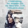 Шубы из эко-меха Only Me. Ставрополь