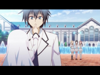 Танец клинка элементалиста / Seireitsukai no Blade Dance 1 сезон (1-6 серии)