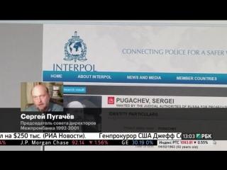 Дело экс-президента «Межпромбанка»