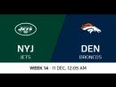 NFL 2017 / W14 / New York Jets - Denver Broncos / CG / EN