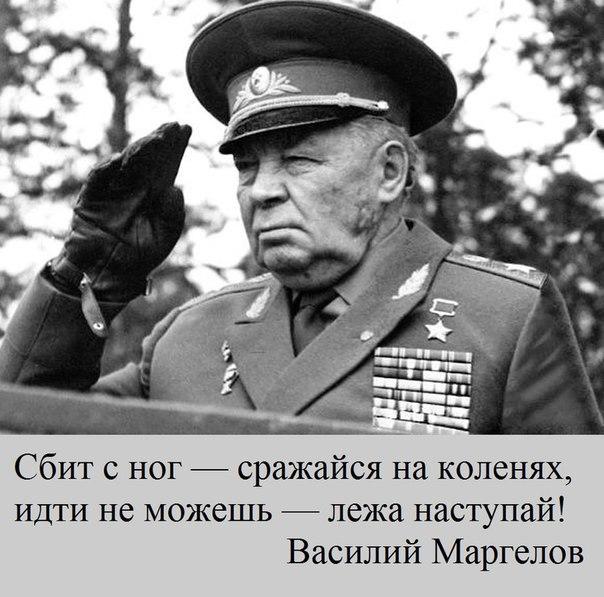 Фото №456239275 со страницы Ивана Хохлова