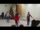 Выступление 8 Б класса на Новогодней ёлке