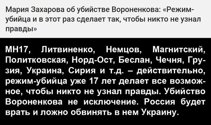 """Путин провел в Кремле переговоры с Ле Пен: """"Мы оставляем за собой право общаться со всеми представителями всех политических сил"""" - Цензор.НЕТ 9230"""