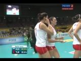 30.10.2010. Волейбол. Чемпионат мира. Женщины. Россия - Турция