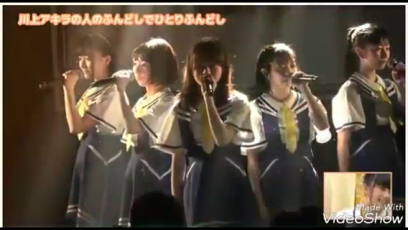 Rock a Japonica - Harajuku Astro Hall diggest