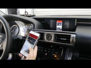 Подключение iPhone на Lexus IS 2016
