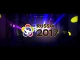 XIX Всемирный фестиваль молодежи и студентов | Тизер