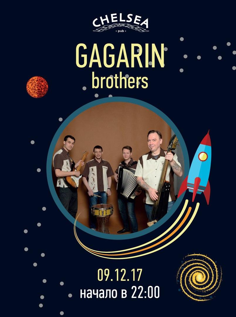 09.12 Gagarin Brothers в пабе Chelsea!
