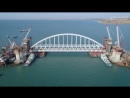 Крымский Мост - Первая Арка (ж/д)