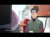 AkatsukiFansub Naruto Shippuuden - 500 1080p