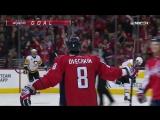 Хоккей НХЛ Овечкин творит чудеса