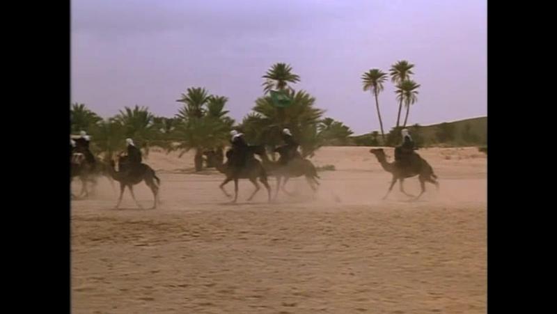 Атака бени заиров Принц пустыни