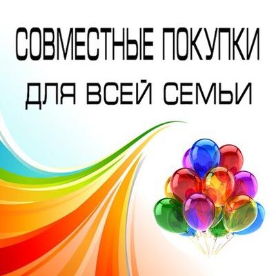 Юлия Максимкина