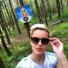 Veronika Umnyakova