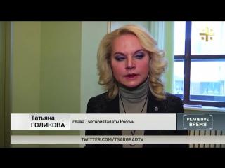 Путаница в зарплатах российских учителей