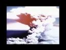 «Босоногий Гэн» (сцена атомной бомбардировки Хиросимы 06.08.1945г.)