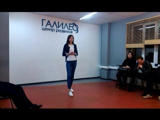 Дарья Сытникова