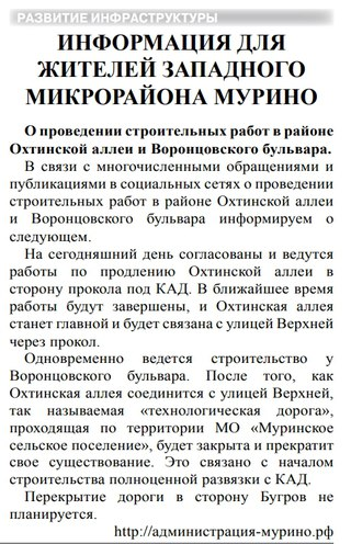 Справка от педиатра Чебоксарская улица