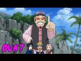 Наруто OVA 7: Джинн и три желания