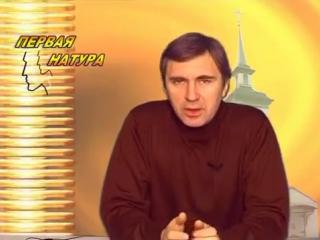 Вячеслав Боровских. Зачем грешнику Христос