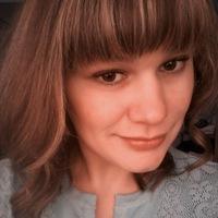 Тина Александрова