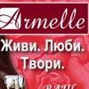 Armelle в Новосибирске/Парфюмерный бизнес