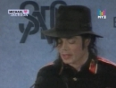 Michael Jackson - Дань восхищения (муз тв 2010)