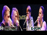 MAD TWINZ vs K-POM  Grand Beatbox TAG TEAM Battle 2017  Elimination