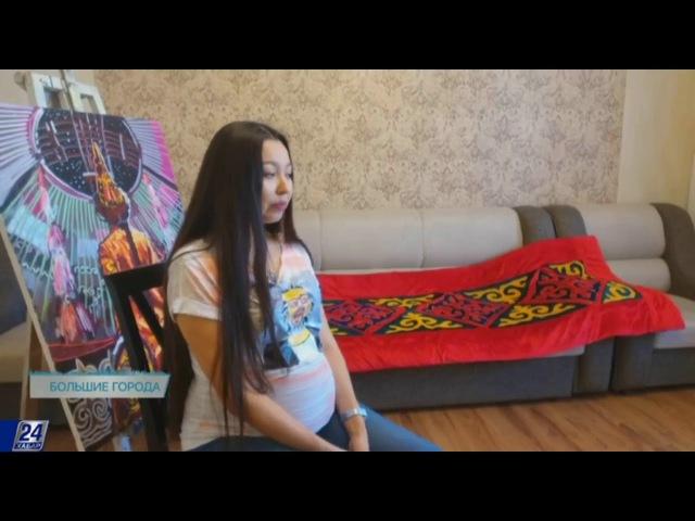 Большие города. Современные художники Казахстана Серик Буксиков