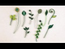 Quilling Leaves Tutorial | Twisted Quilling Leaf