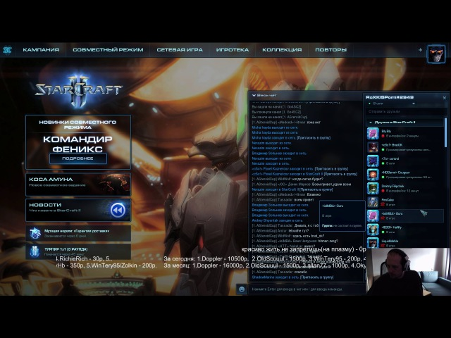 StarCraft 2 A'Steroid cup 5 (08.05.2017) Pomi