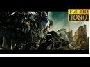 Трансформеры 2 Месть падших Воскрешения Оптимуса Прайма 1080P Full HD