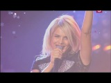 C.C.Catch - Are You Man Enough Live Retro FM St. Petersburg 2013 HD