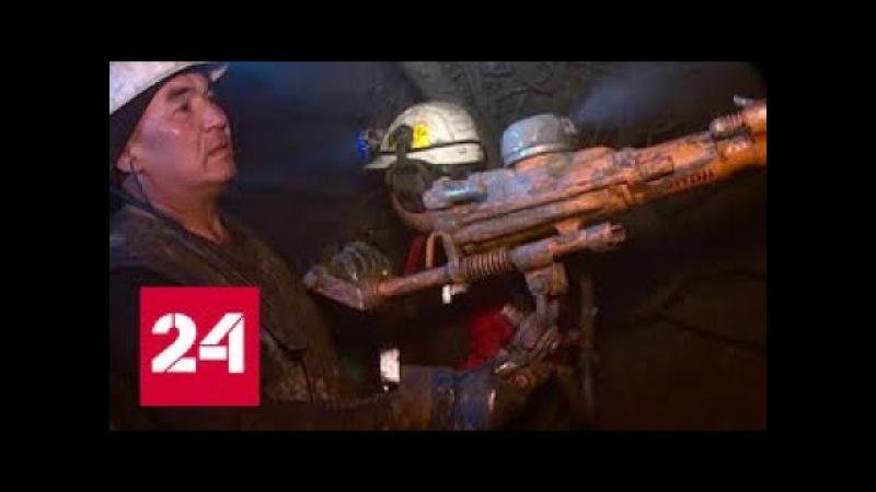 На руднике Мир в Якутии начнут взрывные работы