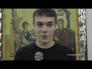 Святочные гуляния у молодёжи (храм Иоанна Богослова, г.Волжский, 2017)