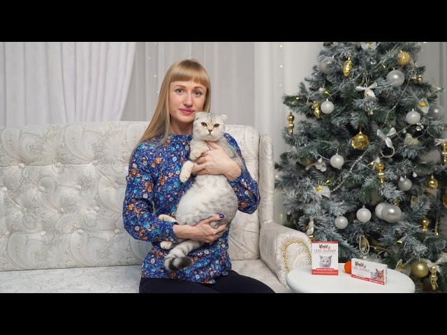 СЕКС БАРЬЕР капли для кошек. Инструкция по применению
