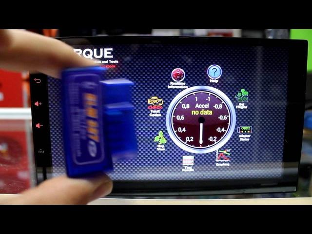 Модерн ТВ - Универсальная 2DIN zenith на Android модель UNI7X
