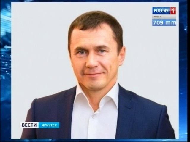 Мэра Иркутска избрали вице президентом Ассоциации сибирских и дальневосточных ...