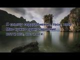 MSL16 (melkiy_sl) ft ANNAMALLY - Вот и Всё! Lyrics