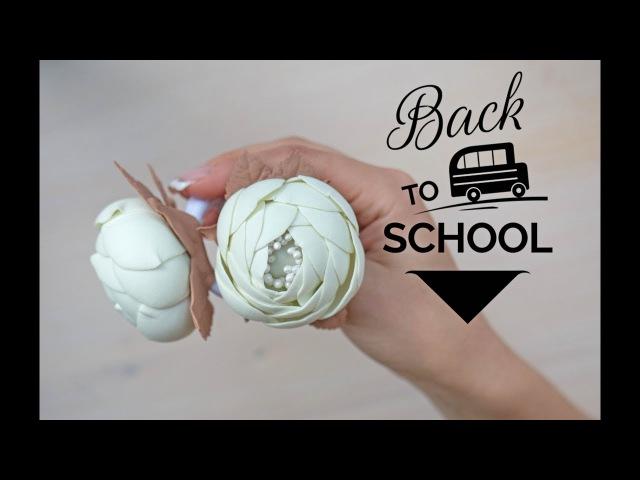 Резинка из фоамирана Back To School DIY Tsvoric
