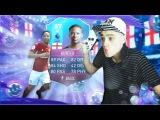 ☆ АЛЕКС ХАНТЕР В СБЧ! - FIFA 17