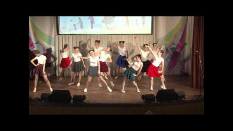 Прогуляем школу массовый танец