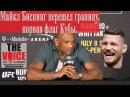 Ромеро зол на Биспинга за его выходку на UFC 213 РУС hjvthj pjk yf bcgbyuf pf tuj ds jlre yf ufc 213 hec