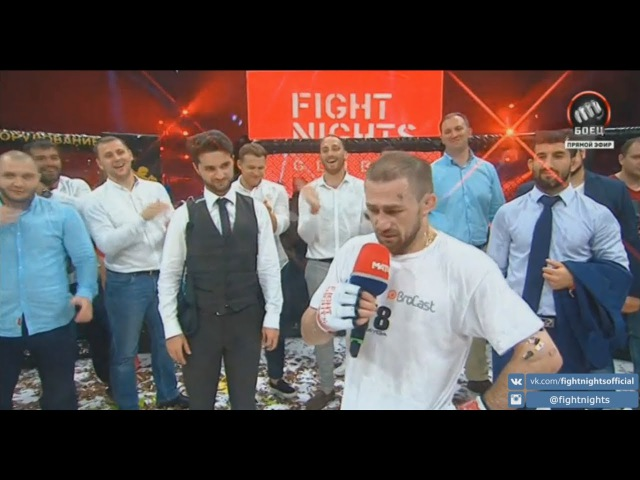 Слова Али Багаутинова после боя с Педро Нобре на турнире FIGHT NIGHTS GLOBAL 69 ckjdf fkb fufenbyjdf gjckt jz c gtlhj yj ht y