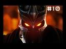 Overlord 10 - Должен остаться один Властелин! ФИНАЛ
