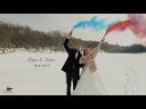 Весілля Марія & Марян 29. 01. 2017 м.Стрий